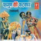 Phagun Ki Phatkar Songs