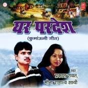 Ghar Pardesh Songs