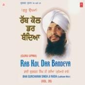 Rab Kol Dar Bandeya Songs
