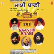 Saanjhi Baani Songs