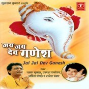 Jai Jai Dev Ganesh Songs