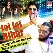 Jai Jai Bihar Song