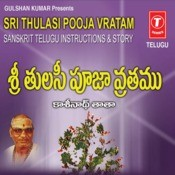 Sankalpam MP3 Song Download- Sri Thulasi Pooja Vratam -With Sanskrit