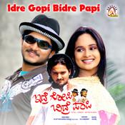 Idre Gopi Bidre Papi (Original Motion Picture Soundtrack) Songs