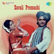 Savali Premachi Songs