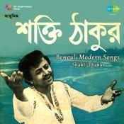 Hajar Mohar Gini Song