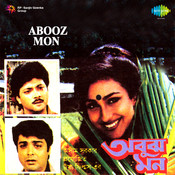 Abooz Mon Songs