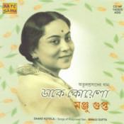 Manju Gupta Songs Of Atulprasad Sen Songs