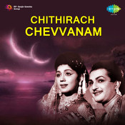 Chithirach Chevvanam Songs