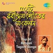 Top 50 Bengali Tagore Songs Songs