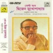 Best Of Deijen Mukherjee Songs