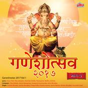 Morya Morya Mayureshwara Morya (Gajar) (Kokan Patta Ganpatichya Aartya) Song