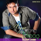 Agge Tere Bhaag Songs