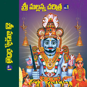Mallanna Charitra Vol 01 Songs