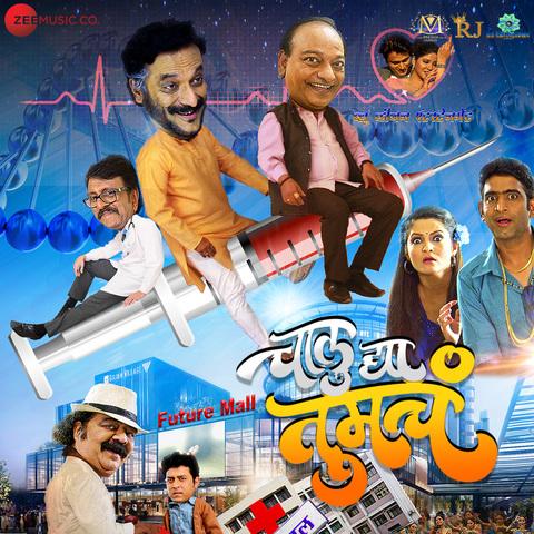 insidious chapter 3 full movie in hindi download khatrimaza 480p