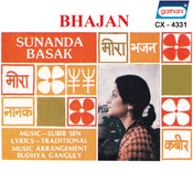 Bhajan Bina Re Song