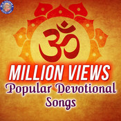 Lakshmi Kuber Mantra 108 Times MP3 Song Download- Million