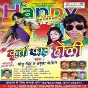 Kurta Far Holi Songs
