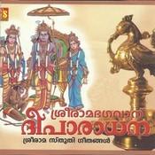 Sree Ramabhagavau Deeparadhana Songs