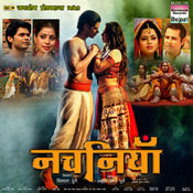 Nachaniya (Original Motion Picture Soundtrack) Songs