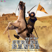 Guru Da Banda Songs