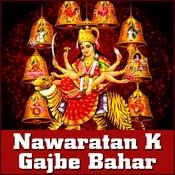 Nawaratan K Gajbe Bahar Songs