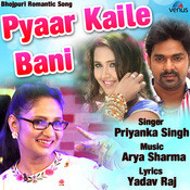 Pyaar Kaile Bani Arya Sharma Full Mp3 Song