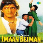 Imaan Beiman Songs