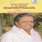 Deiva Thirupadalgal Deiva Thuthipadalgal Songs