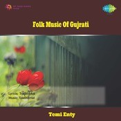 Folk Music Of Gujarat Songs