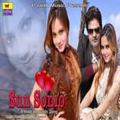 Sun Sonio MP3 Song Download- Sun Sonio Sun Sonio Song by Tarun