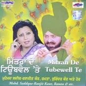 Mitran De Tubewell Te Songs