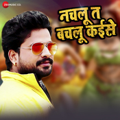 Nachlu Toh Bachlu Kaise Ashish Verma Full Mp3 Song