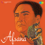 Afsana Songs