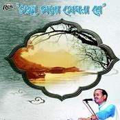 Ganga Padma Meghna Re Songs