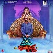 Gubbi Mele Brahmastra Songs