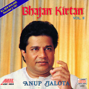 Bhajan Kirtan Vol 2 Songs