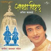 Savla Vithalu Songs