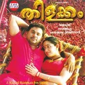 Thilakkam Songs Download: Thilakkam MP3 Malayalam Songs
