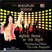Dhadakta Mora Jiya Song