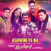 Ye Re Ye Re Paisa 2 Arun Paudwal Full Mp3 Song