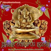 Jai Jai Ganraj Vidhya Sukh Data Song