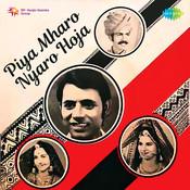 Piya Mharo Nyaro Hoja Song