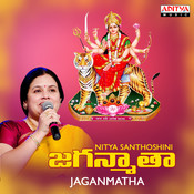 Satya Shiva Soundarya Song