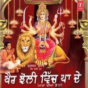 Khair Jholi Vich Pa De Songs