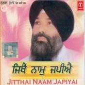 Jitthe Naam Japiye Songs