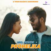 Prohelika Song
