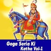 Goga Serial Ki Katha Part 2 Song