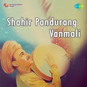 Shahir Pandurang Vanmali Marathi Songs Songs
