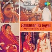 Bankhand Ki Koyal - Marwari Byah Ra Geet Songs